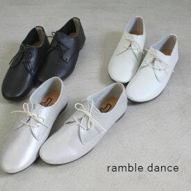 全品対象2000円OFFクーポン4月1日(Wed)15:00〜4月5日(Sun)14:59 ramble dance (ランブルダンス)シュリンクレザー レースアップ シューズ 3colormade in japan 3891