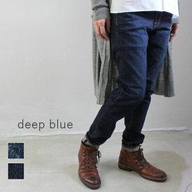 【定番商品】deep blue(ディープブルー)10oz ストレッチデニムアンクルテーパード ボーイフレンド パンツ 2color 73979-1-2【Re】