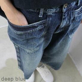 deep blue(ディープブルー)キュロット パンツmade in Japan 72687-2-i