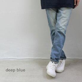 deep blue(ディープブルー)10oz ストレッチデニムアンクルテーパード ボーイフレンド パンツmade in japan 73979-3