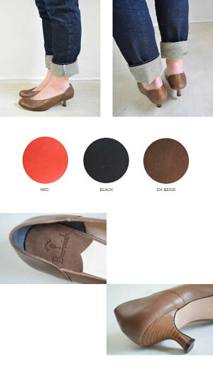ROYALBurnish切り込みパンプス6colorbur2604-leather-13【サイズ交換サービス対応】
