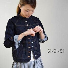 【一部予約商品】  【大きいサイズあり】 Si-Si-Si(スースースー) デニムジャケットmade in japann-603-b