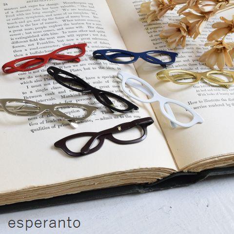 ★ポスト便無料★ esperanto (エスペラント)GRASS CLIP 7colorem-901cl-n【☆】