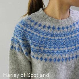 【予約商品】 【クーポン対象外】 Harley of Scotland (ハーレーオブスコットランド)Fair Isle sweaterL3170-7-silver-g