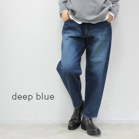 【5%・10%OFF】月末クーポン8月21日(Wed)17:00〜8月25日(Sun)23:59 【定番商品】 deep blue(ディープブルー)ワイドルーズ デニム パンツmade in Japan72764-3【Re】