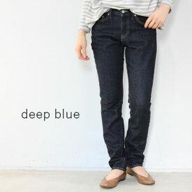 【SALE商品】PriceDown 30%off deep blue(ディープブルー)ストレッチデニム セミローライズ 5P パンツmade in Japan72779-1