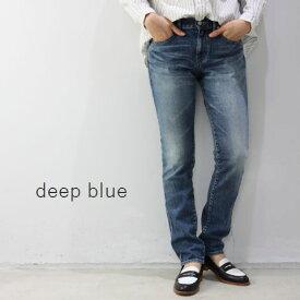 【SALE商品】PriceDown 30%off deep blue(ディープブルー)ストレッチデニム セミローライズ 5P パンツmade in Japan72779-2