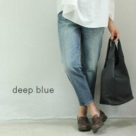 【定番商品】deep blue(ディープブルー)10oz ストレッチデニムアンクルテーパード ボーイフレンド パンツ【Re】