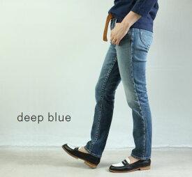 deep blue(ディープブルー)10oz ストレッチデニムアンクルテーパード ボーイフレンド パンツ 2colormade in japan73979-4