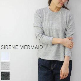【40%OFF Sale】SIRENE MERMAID(シレーヌマーメイド) (シレーネ) ウォッシャブルウール スクープネック ロンT 3colormwaa5511