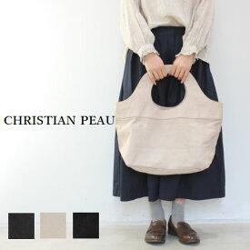 CHRISTIAN PEAU(クリスチャン ポー) LETHER BAG 3color【楽ギフ_包装】lbg-45-f-vcw-17