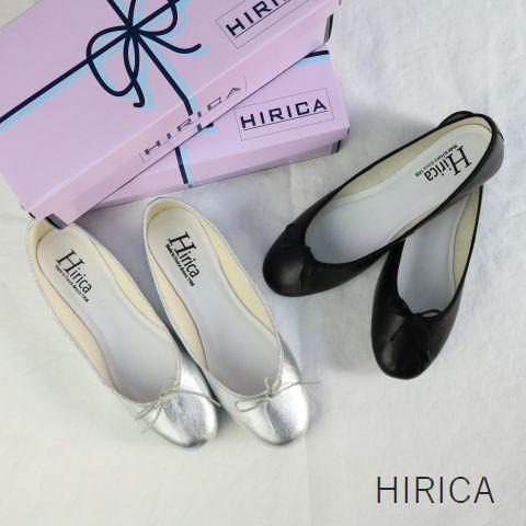 HIRICA (ヒリカ)バレエシューズ 2color