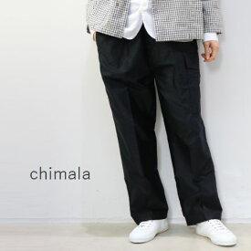 対象商品が15%OFFに。梅雨フェア!ラ・クーポン15%OFF6/15(Sat)20:00〜6/19(Wed)14:59 chimala(チマラ)LIGHT MOLESKINDRAWSTRING CARGO PANTS 2colormade in Japan cs24-wp16b【デニム】 【@】