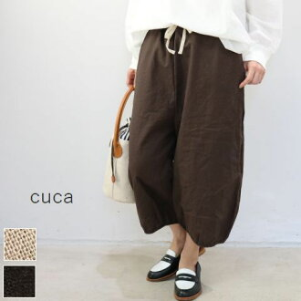 A plan! Holding May 20 (Mon) 10:00 - May 23 (Thu) 14:59 cuca (キュカ) linen cotton baggy pants 3color made in japan cu-2234