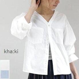 ★★半額★★ kha:ki(カーキ)V/N VOLUME SLEEVE SHIRT 2colormade in japanmil-18hbl64★メール便(ネコポス便)送料無料★