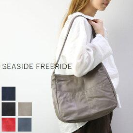 NAVY SALT STORE(SEASIDE FREERIDE)SLA BAG L17b-ns-sfr1439l【NEW】