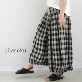 ubasoku (ウバソク)リネン ブロックチェック ギャザー パンツub-0230
