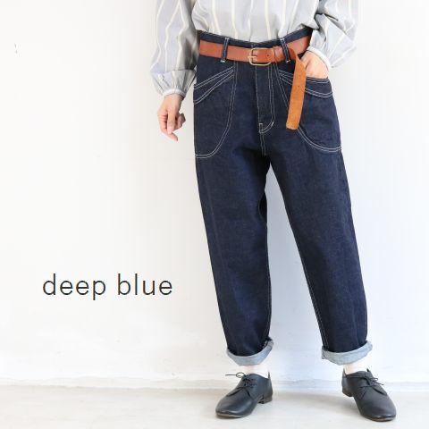 deep blue(ディープブルー)ワイドルーズ ガーデニング パンツmade in Japan72842-1