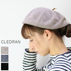 CLEDRAN(クレドラン)ACCENT SETIESCASHMERE BIG BERET 3colormade in Japan cl-2846