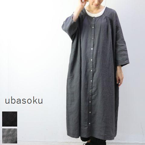 Final Sale 【 全品50%off 】 ubasoku (ウバソク)チェック2Wayワンピース 2colorub-0312