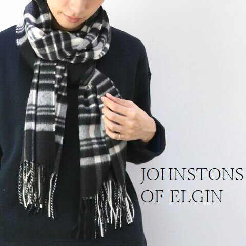 【正規品】JOHNSTONS OF ELGIN(ジョンストンズ・オブ・エルギン)カシミヤ ストールwa000057-ku0079