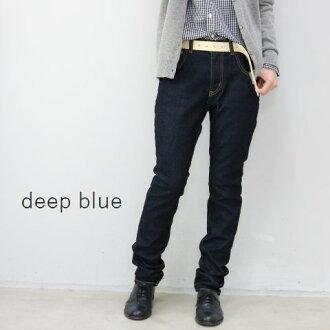 deep blue (Deep Blue) slim tapered stretch denim underwear made in Japan 72,862-1
