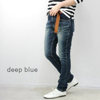 It is 10%OFF coupon shopping marathon April 22 (Mon) 20:00 - April 26 (Fri) 1:59 deep blue (Deep Blue) slim tapered stretch denim underwear made in Japan 72,862-2 MAX43 &5% to double