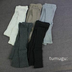 tumugu(ツムグ)ランダムニットレギンス5color15328