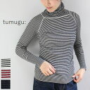 ■■ tumugu(ツムグ)ランダムリブボーダーUネック 長袖 3colortk17306