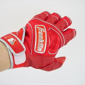 フランクリン 【Franklin】 バッティンググローブ(両手用) パワーストラップ クロム レッド 赤 POWERSTRAP CHROME 20493 野球用 バッティング手袋 大人 一般 MLB メジャーリーグ