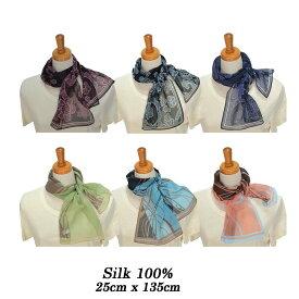 シルク スカーフ シルク 100% シフォン ジョーゼット 細幅ロングスカーフ 更紗柄と幾何学柄 自社企画製造 10017 日本郵便メール便送料無料