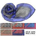 シルク100% ヘビーガーゼ 大判 正方形 スカーフ グレンチェックにダイアモンド 342