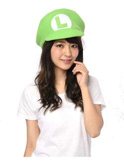 ルイージ着ぐるみCAP(帽子)