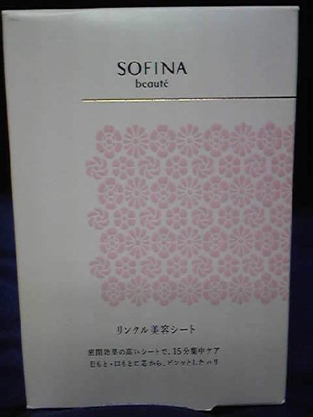 ソフィーナ ボーテ リンクル美容シート (24枚入)