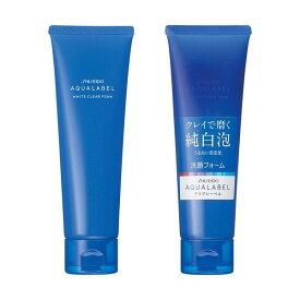 資生堂 アクアレーベル(AQUA LABEL) ホワイトクリアフォーム130g 洗顔フォーム クレイ洗顔