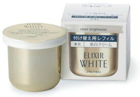 資生堂 エリクシールホワイト (ELIXIR WHITE) リセットブライトニスト 付け替え用 40g 1個 薬用美白クリーム レフィル