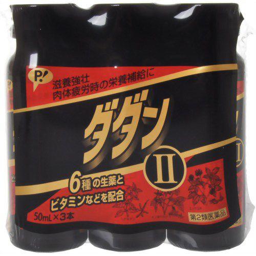 【第2類医薬品】ダダンII 50ml×3本パック  滋養強壮 肉体疲労時 栄養補給に
