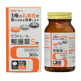 【指定医薬部外品】 【ME】 【新ビオフェルミンSと同じ処方♪】 ビタトレール 整腸薬 S錠 (360錠)