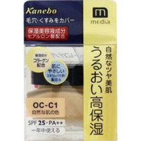 【※】 カネボウ メディア media クリームファンデーション 1個 SPF25・PA++ うるおい 高保湿 ファンデーション