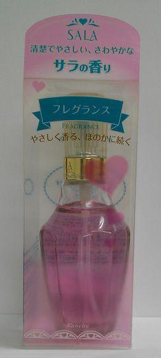 カネボウ SALA サラ フレグランスA (サラの香り) 60mL 1本 フレグランス パフューム コロン