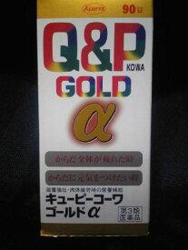 【第3類医薬品】【お買い得!】 Q&P キューピーコーワ ゴールドαアルファ 90錠