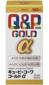【第3類医薬品】 Q&P キューピーコーワ ゴールドαアルファ 160錠