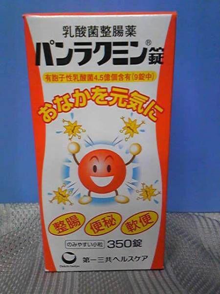 おなか元気!パンラクミン350錠   乳酸菌のチカラ