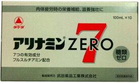 【おまけ4本付き♪】アリナミンゼロ7 (100mL×10本入) 糖類ゼロ カロリーオフ 滋養強壮・肉体疲労に!【指定医薬部外品】