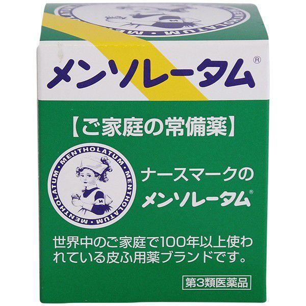 【第3類医薬品】ロート製薬 メンソレータム軟膏(75g) 皮膚の薬 切り傷 すり傷