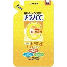 【※ A】 ロート製薬 メラノCC 薬用しみ対策 美白化粧水 つめかえ用(170mL) ローション 化粧品