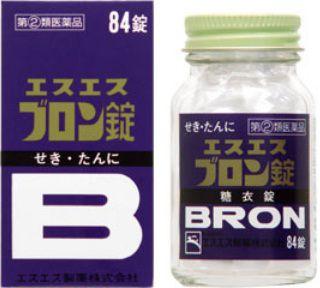 【第(2)類医薬品】 エスエス ブロン錠 (84錠) せき たんに 糖衣錠