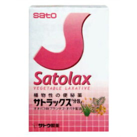 【第(2)類医薬品】sato サトラックス 分包 (40包)  便秘薬 分包 植物性
