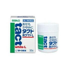 【第2類医薬品】sato タクトホワイトL (32g) 皮膚用薬 あせも かゆみ 虫さされ じんましん 湿疹