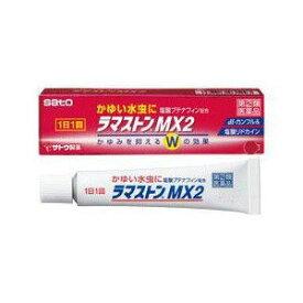 【第(2)類医薬品】1日1回 ラマストンMX2クリーム (17g) 水虫治療薬 クリーム 外用薬 かゆい水虫に 塩酸ブテナフィン配合